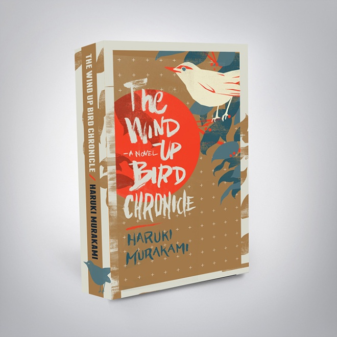 WInd up Cover-Mockup_small